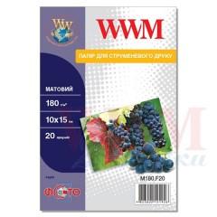 Фотопапір WWM матовий 180Г/м кв, 10см x 15см, 20л (M180.F20)