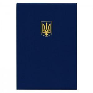 Папка Адресна 221*320 Герб синя