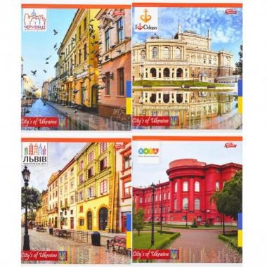 Тетрадь цветная 48 листов, клетка «Города Украины»