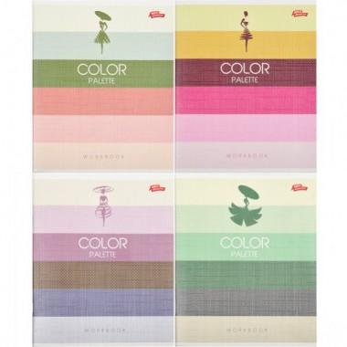 Зошит кольорова 96 аркушів, лінія «Палітра»