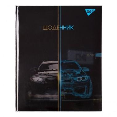 Щоденник шкільний YES жорсткий Car ірідіум