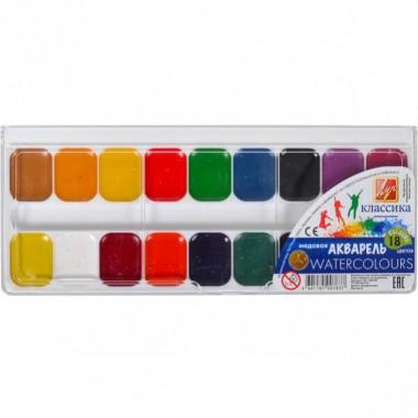 Акварель Класика 18 кольорів Луч 22,5*9см
