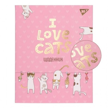Щоденник шкільний YES інтегральний Love cats софт-тач, фольга золото
