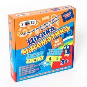 Пазли 532 (укр.) Стратег, Цікава математика - укр.версія, в коробці 25-25-5см