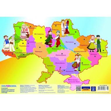 Килимок для дитячої творчості Карта України, пластиковий, 38,5 * 27см, Economix Україна
