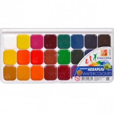 Акварель Класика 24 кольору Промінь 21,5*10,5 см