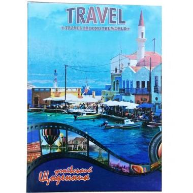 Щоденник шкільний Travel обкладинка тверда-сендвіч
